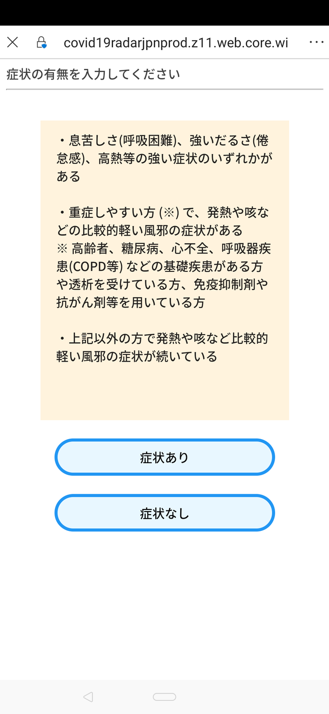 f:id:sohei:20200906140428p:plain:w200