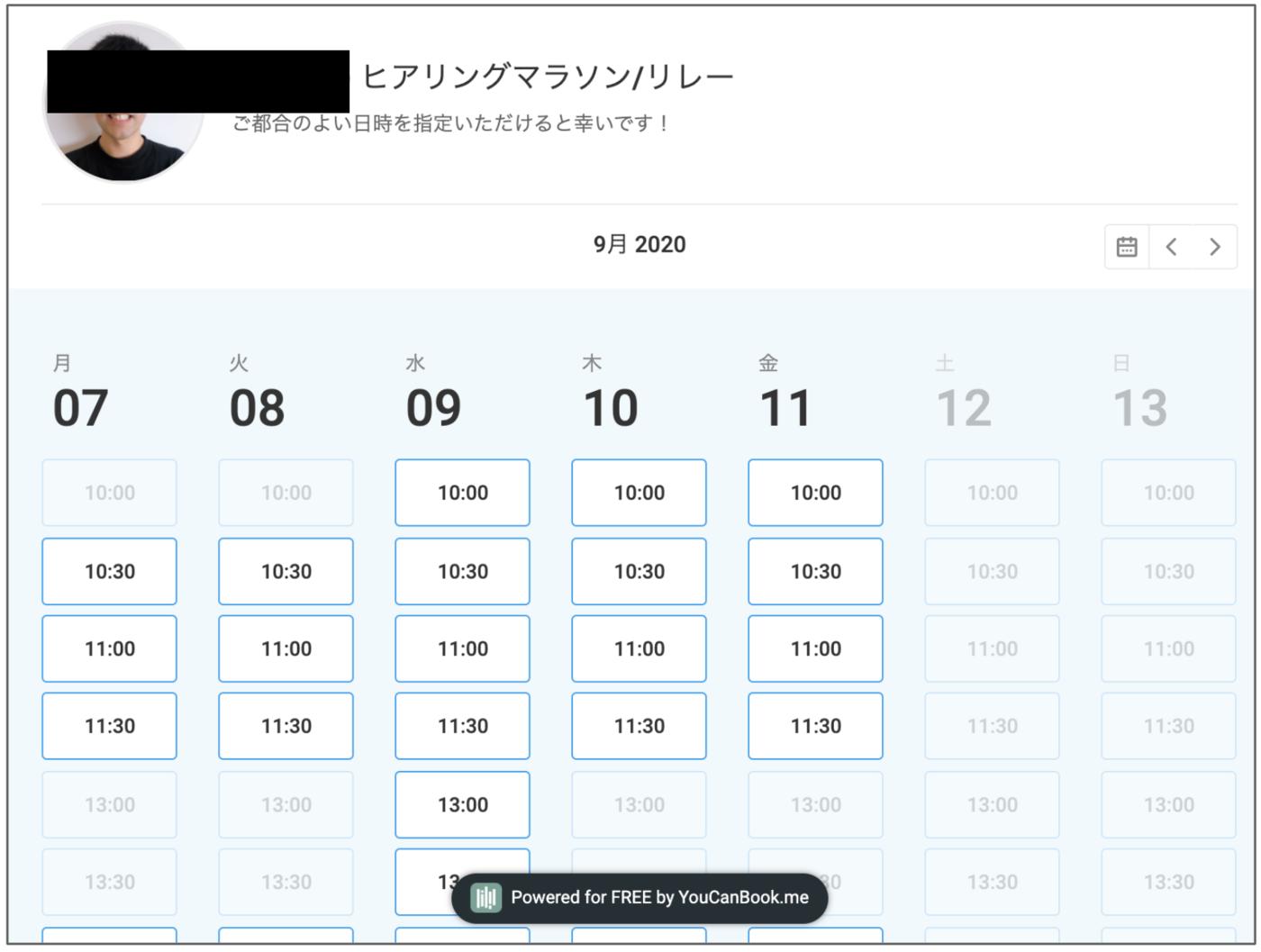 f:id:sohei:20201214221155p:plain:w400