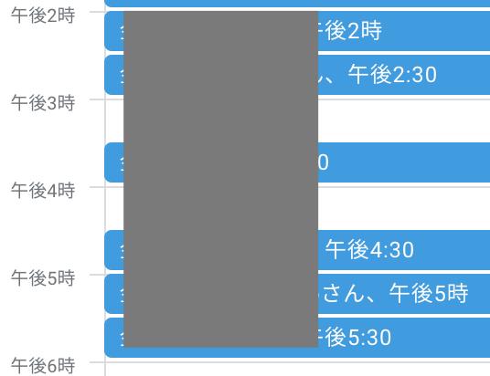 f:id:sohei:20201214222602p:plain:w250
