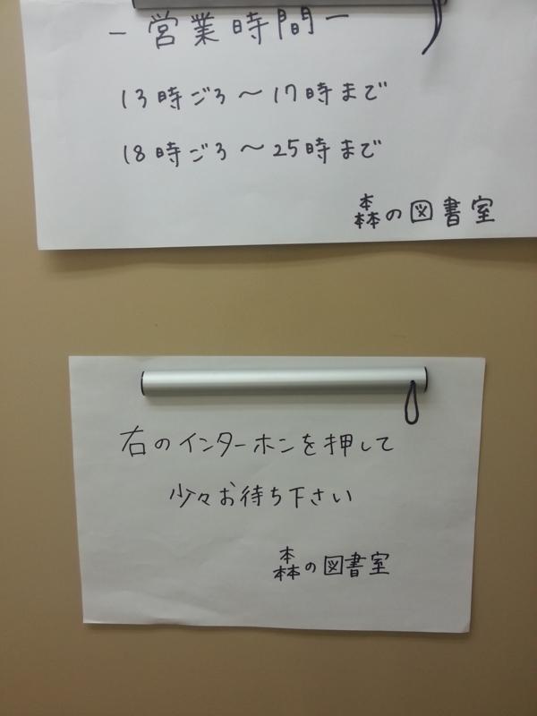 f:id:sohhoshikawa:20141005194213j:plain