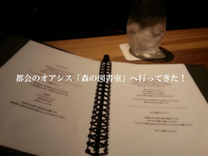 f:id:sohhoshikawa:20141005194646j:plain