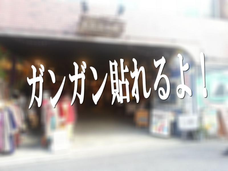 f:id:sohhoshikawa:20141007210254j:plain