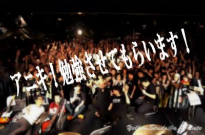 f:id:sohhoshikawa:20141021093731j:plain