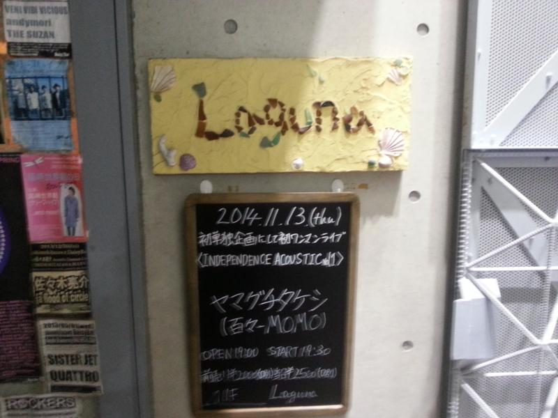 f:id:sohhoshikawa:20141118191722j:plain