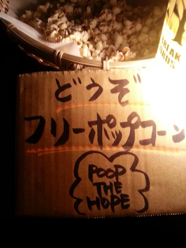 f:id:sohhoshikawa:20141207104048j:plain