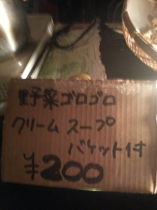 f:id:sohhoshikawa:20141207104128j:plain