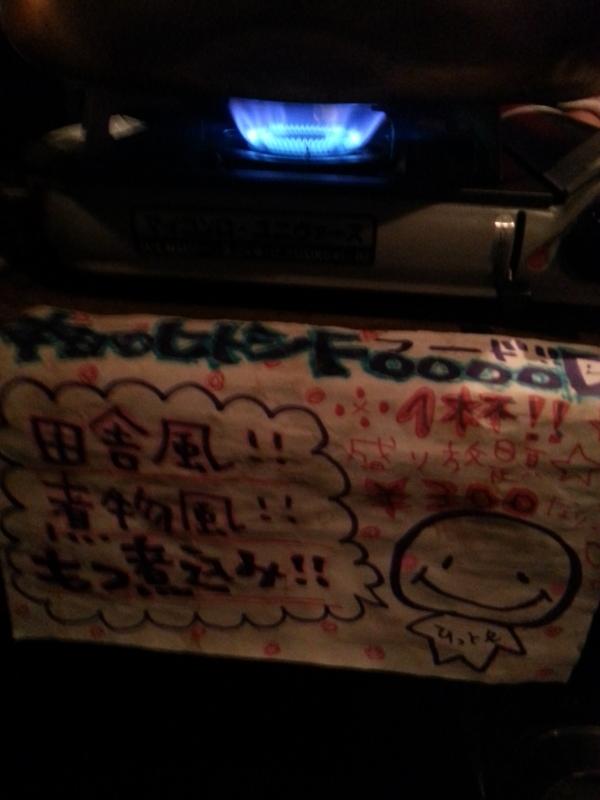 f:id:sohhoshikawa:20141207104217j:plain