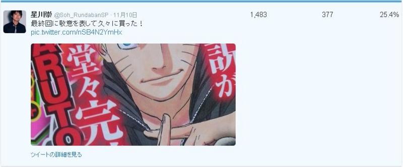 f:id:sohhoshikawa:20141211014921j:plain