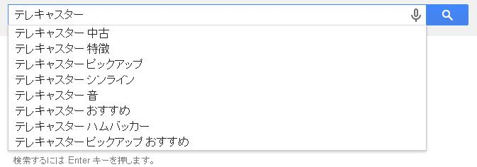 f:id:sohhoshikawa:20150119090145j:plain