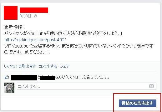 f:id:sohhoshikawa:20150119114245j:plain