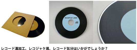f:id:sohhoshikawa:20150211213351j:plain