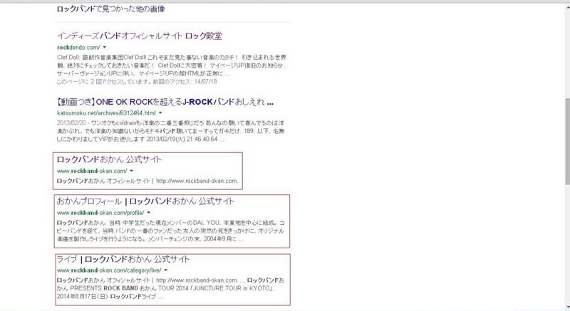 f:id:sohhoshikawa:20150222104445j:plain