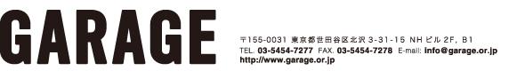 f:id:sohhoshikawa:20150308135808j:plain