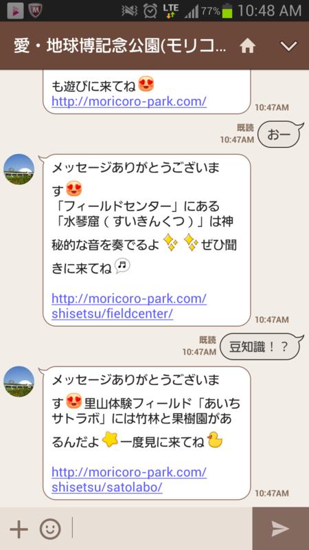 f:id:sohhoshikawa:20150323110348p:plain