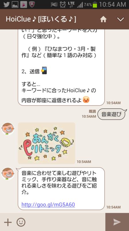f:id:sohhoshikawa:20150323110534p:plain