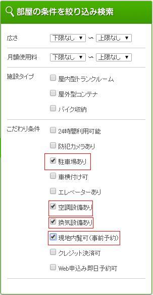 f:id:sohhoshikawa:20150423120113j:plain
