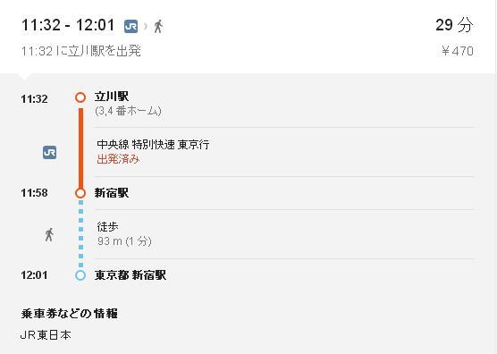 f:id:sohhoshikawa:20150508113319j:plain