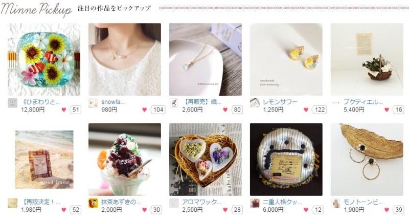 f:id:sohhoshikawa:20150615232307j:plain