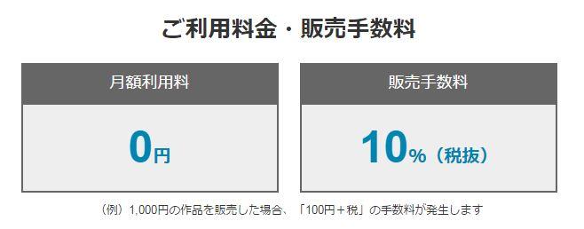 f:id:sohhoshikawa:20150615232602j:plain