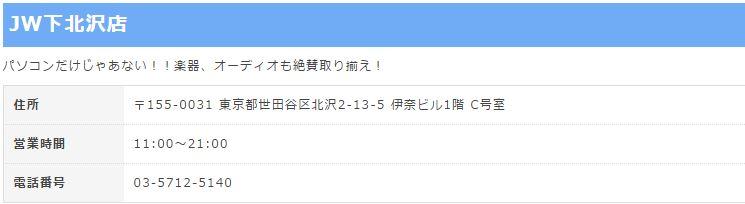 f:id:sohhoshikawa:20150625233312j:plain