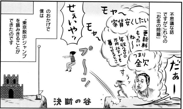 f:id:sohhoshikawa:20150703095259j:plain