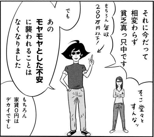 f:id:sohhoshikawa:20150703100150j:plain