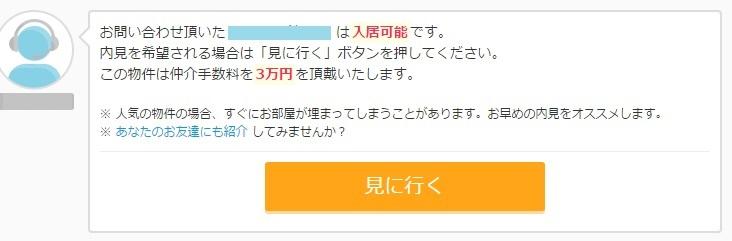 f:id:sohhoshikawa:20150706210455j:plain