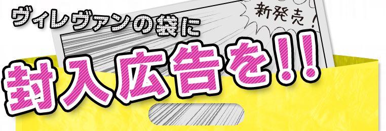 f:id:sohhoshikawa:20150706220414j:plain