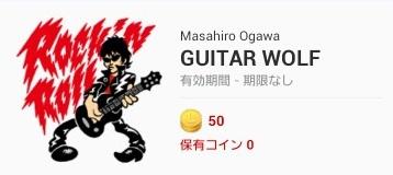 f:id:sohhoshikawa:20150710233727j:plain