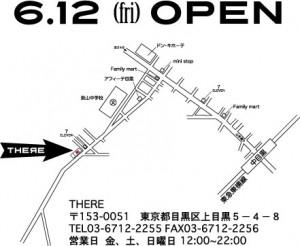 f:id:sohhoshikawa:20150712095119j:plain