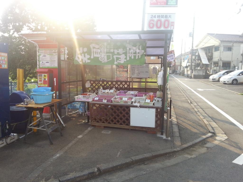 f:id:sohhoshikawa:20150712100525j:plain
