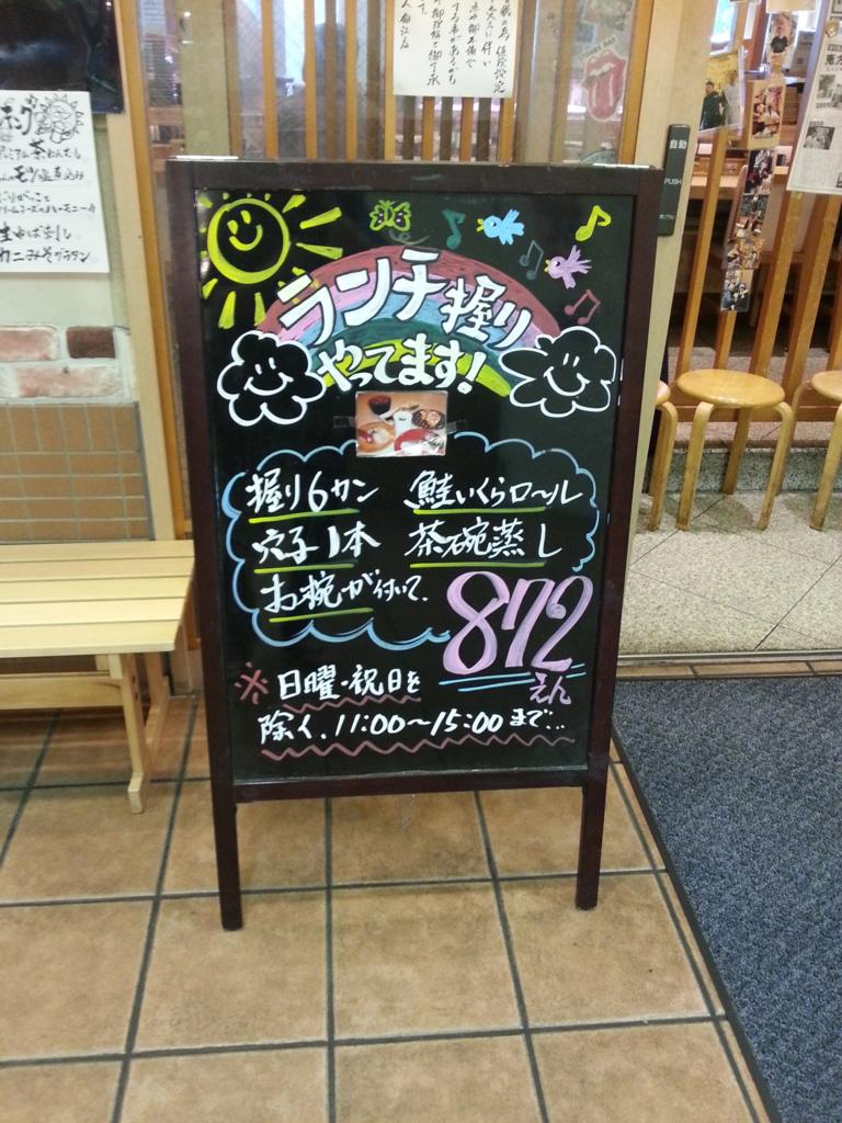 f:id:sohhoshikawa:20150716160910j:plain