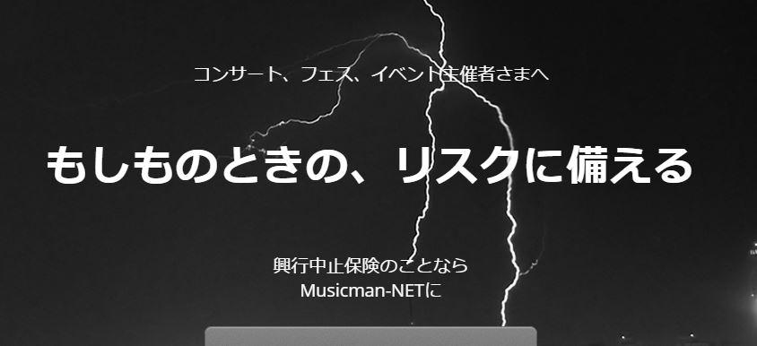 f:id:sohhoshikawa:20150716162951j:plain