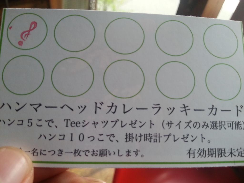 f:id:sohhoshikawa:20150719102336j:plain
