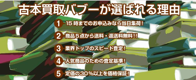 f:id:sohhoshikawa:20150728214642j:plain