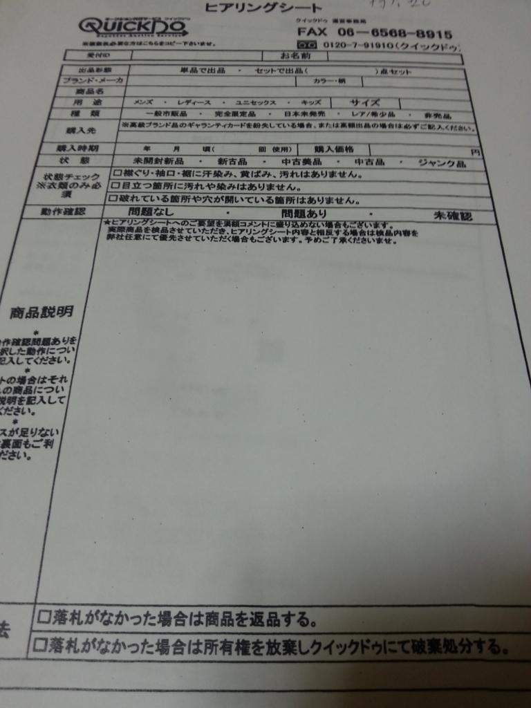 f:id:sohhoshikawa:20150729153019j:plain