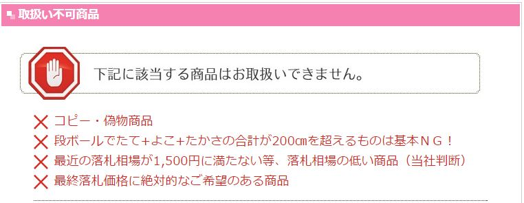 f:id:sohhoshikawa:20150729153725j:plain