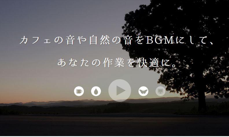 f:id:sohhoshikawa:20150804125256j:plain