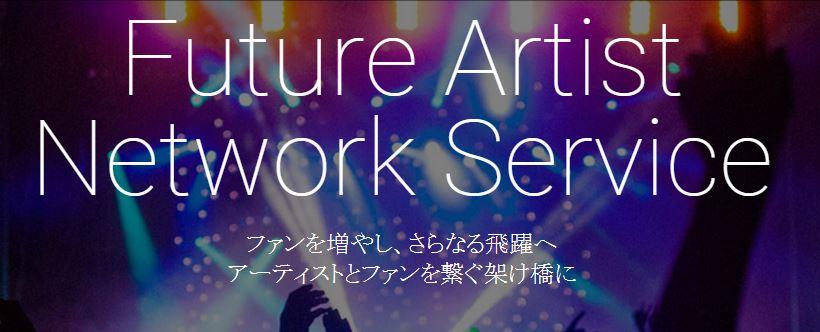 f:id:sohhoshikawa:20150807105235j:plain