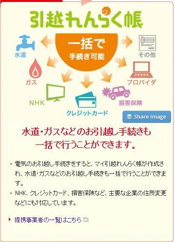 f:id:sohhoshikawa:20150808132602j:plain