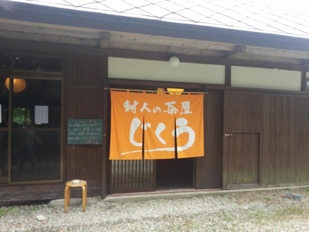 f:id:sohhoshikawa:20150811114439j:plain