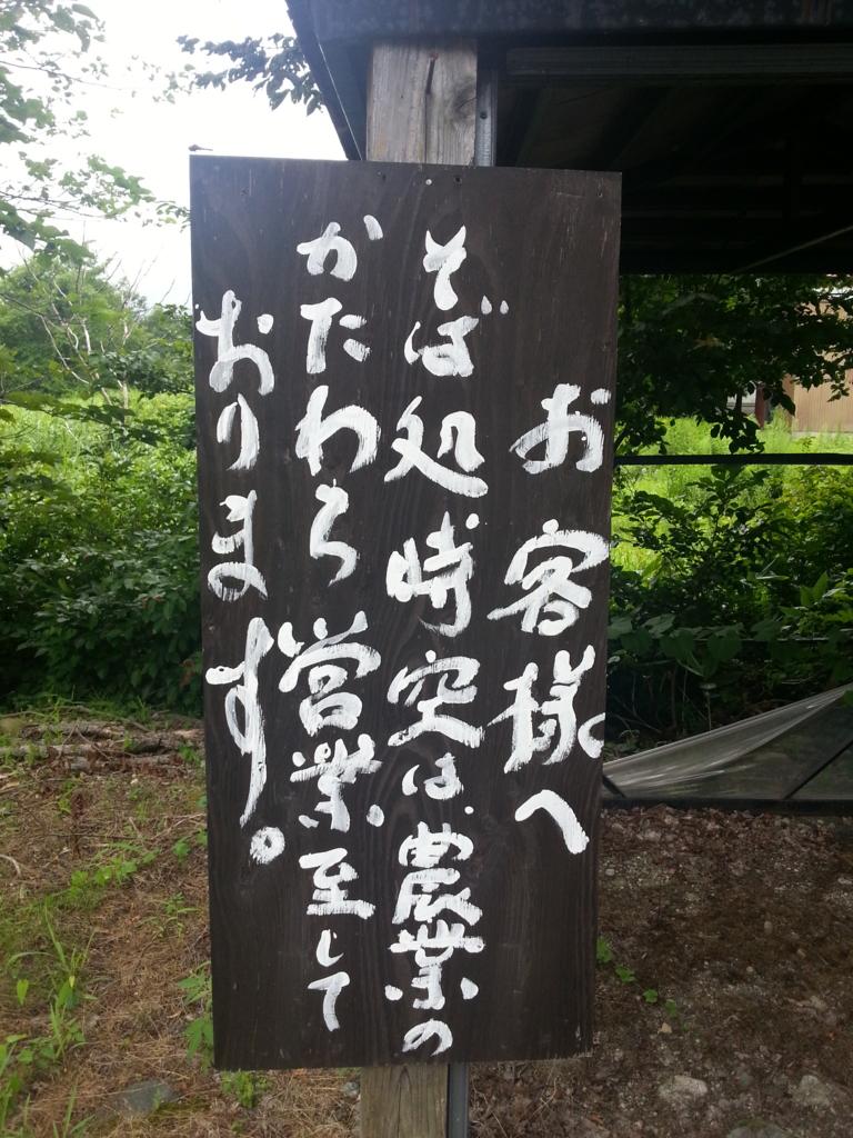 f:id:sohhoshikawa:20150811195907j:plain