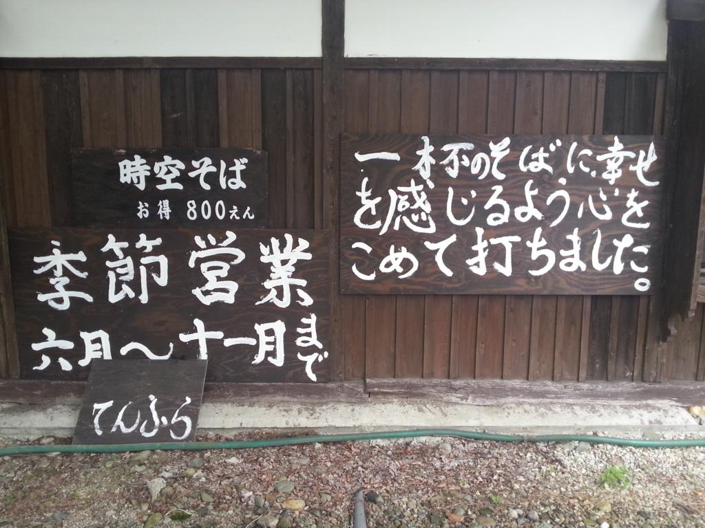 f:id:sohhoshikawa:20150811200010j:plain