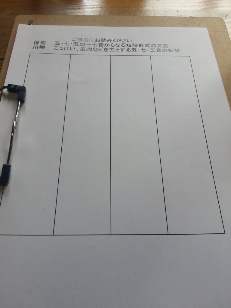 f:id:sohhoshikawa:20150811200318j:plain