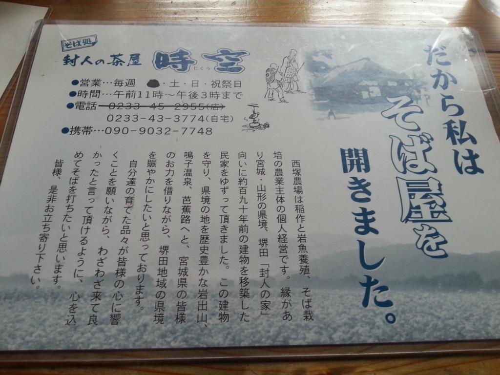 f:id:sohhoshikawa:20150811200359j:plain