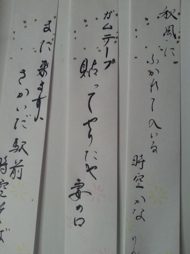 f:id:sohhoshikawa:20150811200502j:plain