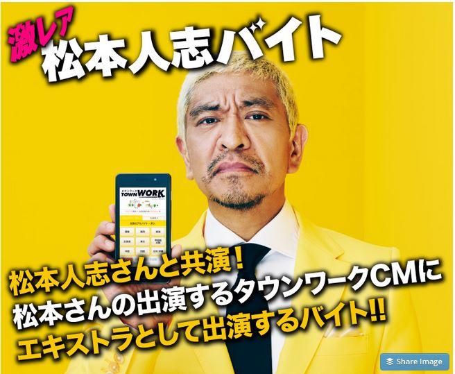 f:id:sohhoshikawa:20150813163926j:plain
