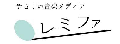 f:id:sohhoshikawa:20150814163152j:plain