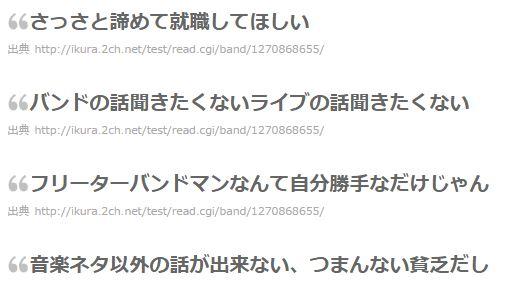 f:id:sohhoshikawa:20150814170347j:plain