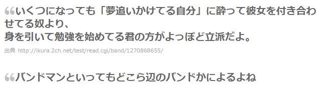 f:id:sohhoshikawa:20150814170448j:plain
